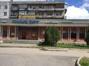 Магазины,  Ленинградская область Кировский район, цена 18 000 000 рублей, Фото