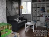 Дома, хозяйства,  Новосибирская область Новосибирск, цена 5 100 000 рублей, Фото