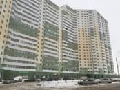 Квартиры,  Санкт-Петербург Другое, цена 3 500 000 рублей, Фото