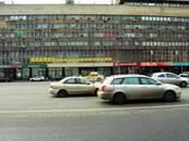 Офисы,  Москва Парк культуры, цена 120 000 000 рублей, Фото