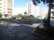 Квартиры,  Новосибирская область Бердск, цена 2 900 000 рублей, Фото