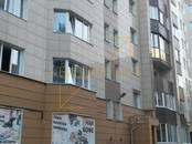 Квартиры,  Новосибирская область Бердск, цена 1 990 000 рублей, Фото