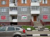 Другое,  Московская область Подольск, Фото