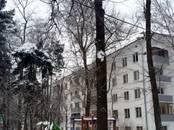 Квартиры,  Москва Калужская, цена 5 000 000 рублей, Фото