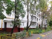 Квартиры,  Москва Пражская, цена 1 350 000 рублей, Фото