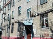 Квартиры,  Москва Ленинский проспект, цена 15 000 000 рублей, Фото