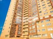 Квартиры,  Москва Новые черемушки, цена 85 000 000 рублей, Фото