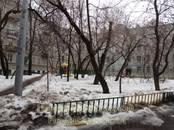 Квартиры,  Москва Кропоткинская, цена 135 560 560 рублей, Фото
