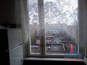 Квартиры,  Московская область Серпухов, цена 3 350 000 рублей, Фото
