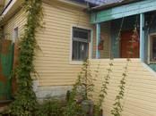 Дома, хозяйства,  Читинская область Чита, цена 4 500 000 рублей, Фото