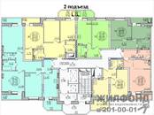 Квартиры,  Новосибирская область Новосибирск, цена 2 248 000 рублей, Фото