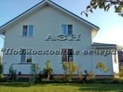 Дома, хозяйства,  Московская область Каширское ш., цена 8 000 000 рублей, Фото