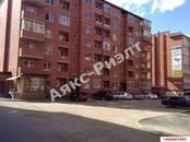 Квартиры,  Краснодарский край Краснодар, цена 1 025 000 рублей, Фото