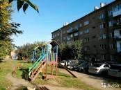 Квартиры,  Красноярский край Красноярск, цена 500 000 рублей, Фото
