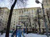 Квартиры,  Москва Ленинский проспект, цена 53 500 000 рублей, Фото