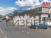 Магазины,  Москва Водный стадион, цена 70 000 рублей/мес., Фото