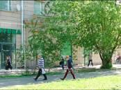 Офисы,  Москва Другое, цена 105 000 000 рублей, Фото