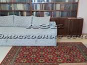 Квартиры,  Москва Беляево, цена 8 300 000 рублей, Фото