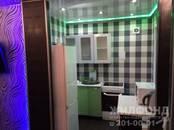 Квартиры,  Новосибирская область Новосибирск, цена 2 230 000 рублей, Фото