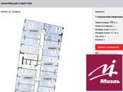 Квартиры,  Московская область Мытищи, цена 4 750 000 рублей, Фото