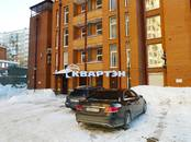 Квартиры,  Новосибирская область Новосибирск, цена 7 500 000 рублей, Фото