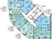 Квартиры,  Московская область Люберцы, цена 6 803 307 рублей, Фото