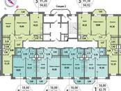 Квартиры,  Московская область Люберцы, цена 4 650 450 рублей, Фото