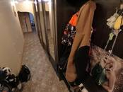 Квартиры,  Санкт-Петербург Пионерская, цена 7 400 000 рублей, Фото