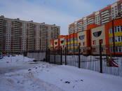 Квартиры,  Московская область Домодедово, цена 3 650 000 рублей, Фото