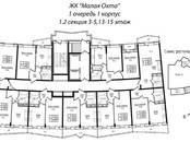 Квартиры,  Санкт-Петербург Ладожская, цена 2 946 960 рублей, Фото