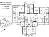 Квартиры,  Санкт-Петербург Ладожская, цена 5 142 010 рублей, Фото