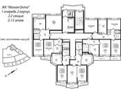 Квартиры,  Санкт-Петербург Ладожская, цена 3 532 560 рублей, Фото
