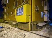 Квартиры,  Ростовскаяобласть Ростов-на-Дону, цена 2 450 000 рублей, Фото