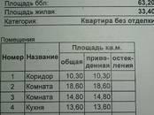 Квартиры,  Санкт-Петербург Пролетарская, цена 4 500 000 рублей, Фото