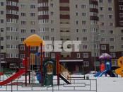 Квартиры,  Москва Бульвар Дмитрия Донского, цена 7 250 000 рублей, Фото