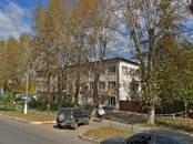 Офисы,  Московская область Воскресенск, цена 300 рублей/мес., Фото