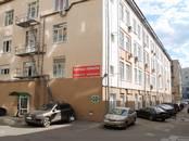Офисы,  Москва Сокол, цена 46 201 рублей/мес., Фото