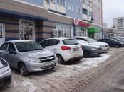 Другое,  Московская область Ивантеевка, цена 16 407 000 рублей, Фото