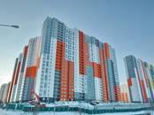 Квартиры,  Московская область Ленинский район, цена 5 200 000 рублей, Фото