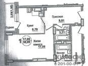 Квартиры,  Новосибирская область Новосибирск, цена 1 962 000 рублей, Фото