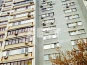 Квартиры,  Москва Славянский бульвар, цена 11 999 000 рублей, Фото