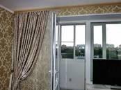 Квартиры,  Московская область Мытищи, цена 4 700 000 рублей, Фото