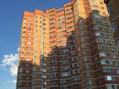 Квартиры,  Москва Бунинская аллея, цена 7 350 000 рублей, Фото