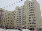 Квартиры,  Московская область Щелковский район, цена 4 500 000 рублей, Фото