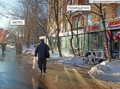 Магазины,  Москва Академическая, Фото