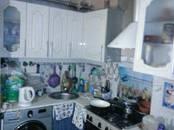 Квартиры,  Московская область Воскресенск, цена 2 550 000 рублей, Фото