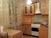Квартиры,  Московская область Подольск, цена 24 000 рублей/мес., Фото