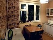 Квартиры,  Москва Другое, цена 2 600 рублей/день, Фото