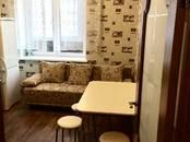 Квартиры,  Тюменскаяобласть Тюмень, цена 1 300 рублей/день, Фото