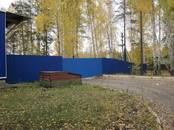 Другое,  Свердловскаяобласть Березовский, Фото